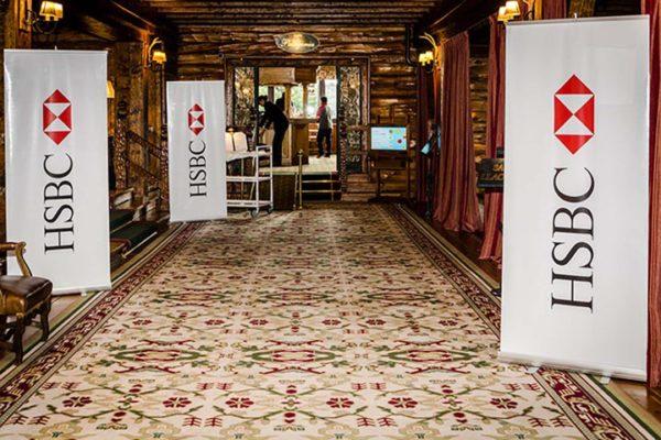Images-big-HSBC_(2)